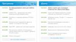 WordPress: Выводим блоки рубрик с сортировкой по дате последнего поста