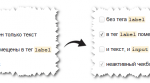 jQuery-плагин для стилизации input[type=»checkbox»]