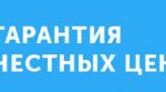 Заказать репосты ВКонтакте на пост, запись: 9 лучших систем