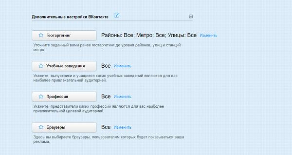 Скриншот страницы личного кабинета AORI