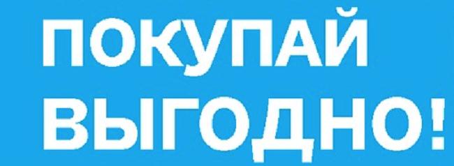 Купите 10000 подписчиков ВКонтакте дёшево