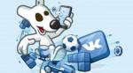 Надёжная накрутка ботов ВК бесплатно и дёшево на 10 Турбо сайтах