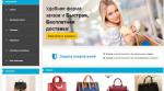 Как создать партнерский интернет магазин на примере AliExpress