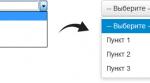 jQuery-плагин для стилизации select'ов