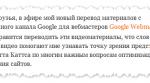 Устранение проблемы увеличения межстрочного интервала в тексте при использовании графических смайлов