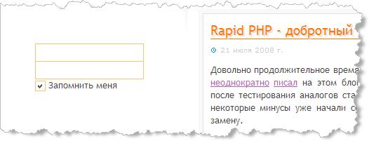 WordPress форма авторизации