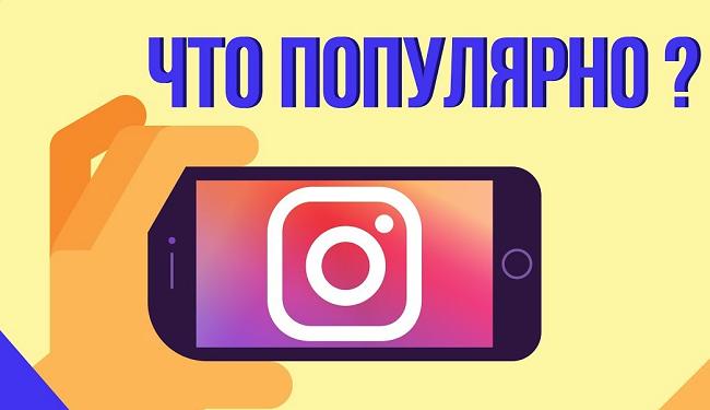 купить живых подписчиков в Instagram