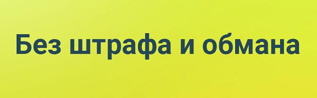 как накрутить голоса в опросе ВКонтакте