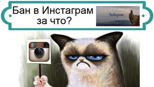 Купите раскрутку Instagram