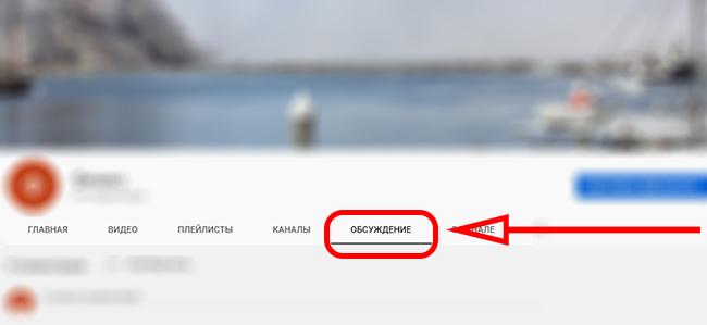 онлайн накрутка youtube бесплатно