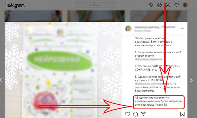 получить комментарии instagram самостоятельно