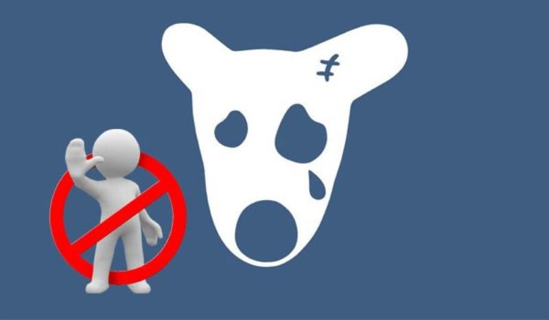 Сделать подписчиков в группе VKontakte